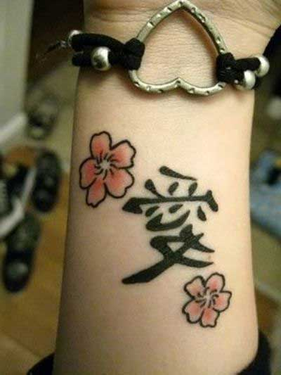 Tatuagens De Amor Eterno Infinito Que Sem Completam