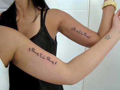 20 Tatuagens Em árabe Traduzidas E Significados