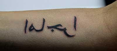 imagens de tatuagens em árabe