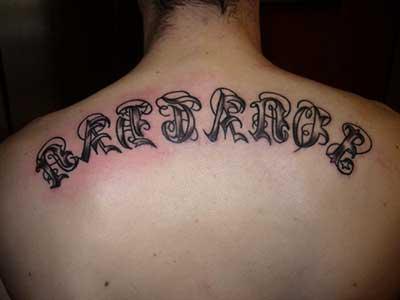 Letras E Fontes Para Tatuagens Masculinas E Femininas - Letras-para-tatuar