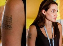 famosas que tatuaram