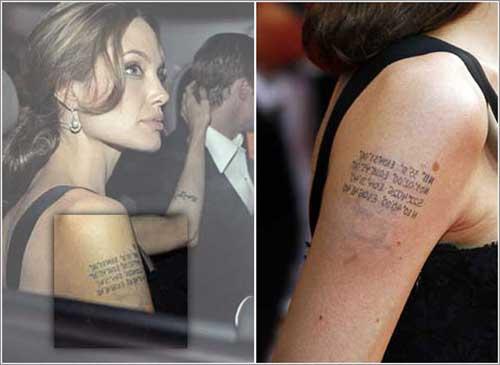 tatuagens da angelina jolie